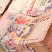 Нардепи надекларували 12 мільярдів гривень