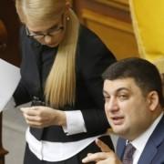 Тимошенко: Гройсман таємно підняв собі зарплату до 100 тисяч гривень