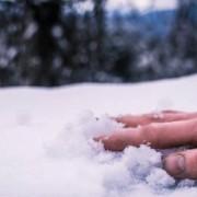 На Прикарпатті насмерть замерзла молода жінка