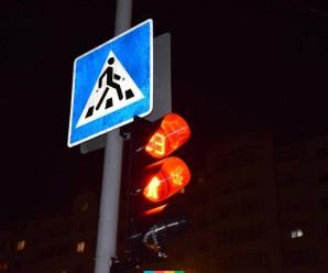 В Івано-Франківську обладнали світлофорами одне із небезпечних перехресть вулиць