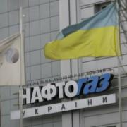 """Екс-заступник голови """"Нафтогазу"""" застрелився: не хотів, щоб його затримували"""