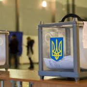 Перші вибори в об'єднаних громадах на Прикарпатті стартували вчасно, за винятком однієї ДВК