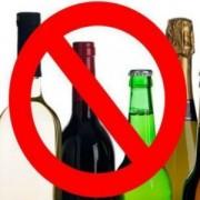 На свята в середмісті Франківська заборонили продавати алкоголь і піротехніку