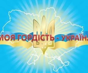 Гордість України, або Чого досягли українці в 2016 році (ВІДЕО)