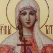 Тетянин день: Історія і прикмети свята
