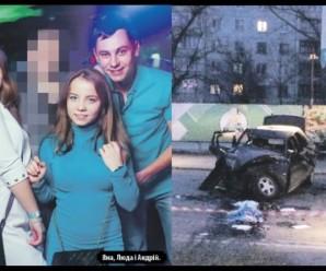 У жахливій аварії в Івано-Франківську загинули дівчина та хлопець із Тернопільщини (подробиці)