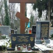 Влада Чехії дозволила передати Україні останки Олександра Олеся