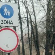 З березня історичний центр Франківська стане пішохідною зоною