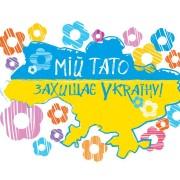 Ігор Богдан та отець Вітольд Левицький зцілювали колядками душі військовослужбовців