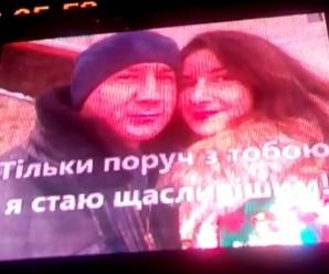 Франківець покликав дівчину заміж з екрану на Вічевому майдані (відео)