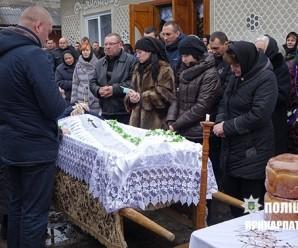На Прикарпатті попрощалися з молодим капітаном поліції, учасником АТО, який раптово помер.ФОТО