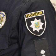 Збили і кинули: на Харківщині знайшли мертвого школяра