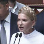 Тимошенко всіх здивувала правдою про Гройсмана: українці шоковані
