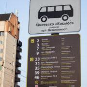 """""""Водій-балакун"""" 35 маршрутки, який лаявся по телефону за кермом, обурив пасажирів (ФОТО, ВІДЕО)"""