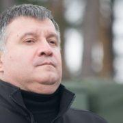 Аваков вимагає покарати Парасюка: Це небезпечне явище