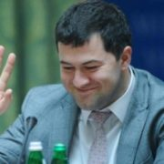 От тобі маєш і покарання: У Насірова нова посада! Українці цього не пробачать!