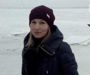 Дівчину, яку понад два місяці шукали рідні, знайшли сьогодні мертвою