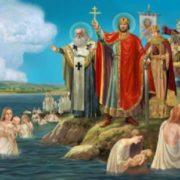 Гучне пророцтво священика для України. З Володимира почалося і на Володимирі закінчиться