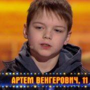 """""""Україна має талант"""": дитина своїм виступом довела зал до сліз (відео)"""