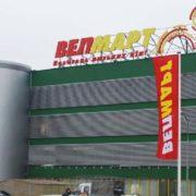 У супермаркеті Франківська чоловіка обрахували на 208 гривень (фото)
