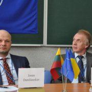 В Івано-Франківську проходить форум з питань безпекової політики