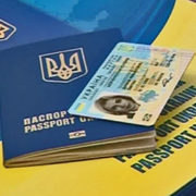 Чергу за закордонним паспортом в Івано-Франківську займають о шостій ранку
