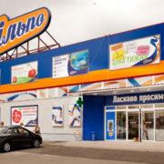 """СКАНДАЛЬНА НОВИНА: Як супермаркет """"Сільпо"""" """"розводить"""" своїх покупців на гроші. Це просто в голові не вкладається!"""