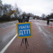 Знову ДТП на Прикарпатті: зіткнулися ВАЗ та Део Ланос