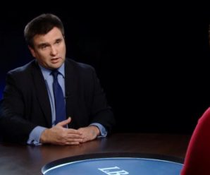 Чи буде Україна членом НАТО: прогноз від Клімкіна
