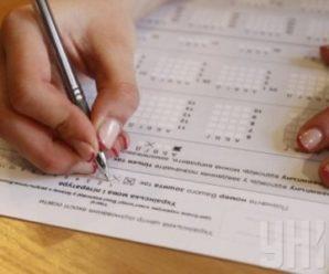 Скільки абітурієнтів отримали максимальний бал з української мови та історії України на ЗНО: неочікувані результати