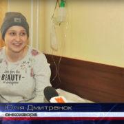 Важкохворій прикарпатській студентці терміново потрібні донори крові