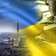 ТРИМАЙТЕСЯ, українці! Стало відоме приголомшливе пророцтво для України. Те, що станеться через 6 років доводить до сліз найстійкіших