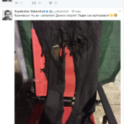 Вакарчук розкрив секрет згорілих на концерті у Франківську джинсів. ВІДЕО