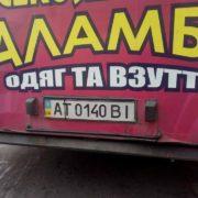 Франківці скаржаться на чергового водія-хама маршрутки. ФОТО