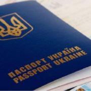 У франківському ЦНАПі попередили про затримку видачі закордонних паспортів