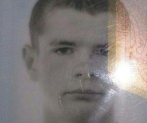 Зниклий на Прикарпатті 15-річний підліток знайшовся