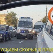 """У Києві швидка заїхала в """"мертву тягучку"""": реакція водіїв вразила"""