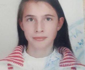 На Прикарпатті розшукують 15-річну дівчину, яка п'ять днів тому пішла з дому і зникла