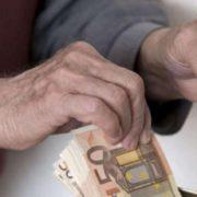 Пенсія з Європи! Як українцям отримати виплати з Польщі та ряду інших країн? Такого ніхто не очікував