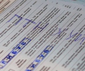 У жовтні на Івано-Франківщині відбудуться вибори