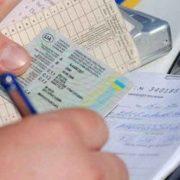 У МВС розповіли, як та навіщо українським водіям міняти посвідчення