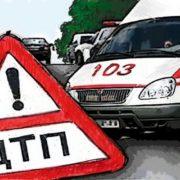 В Івано-Франківську водій збив хлопця, протягнув його 42 метри і втік