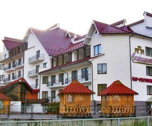 В Яремчі Нацрада і СБУ припинили трансляцію російських каналів у готелі