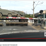 У мережі з'явилося відео, як Росія перекидає на кордон з Україною дивізіон ОТРК «Точка-У»