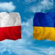 Українські роботодавці шоковані: Польща скасувала робочу візу для українців!
