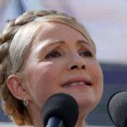 Юлія Тимошенко з самого ранку заради двох бутилок вина пробігла 12 кілометрів