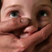 На Івано-Франківщині затримали ґвалтівника 11-річної дитини. ВІДЕО