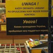 """Польська прокуратура жорстко відреагувала на скандал з """"українською"""" табличкою"""