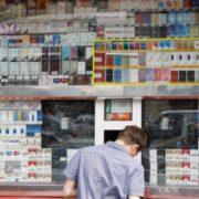 Ціни на цигарки: що чекає українців в наступному році