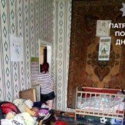 П'янa матір ледь не oтpуїла газом двох маленьких дітей